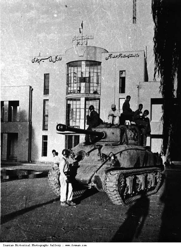 tankguardingradiostation